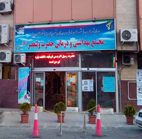 پروژه شبکه داخلی درمانگاه ولیعصر (عج) تهران چیتگر