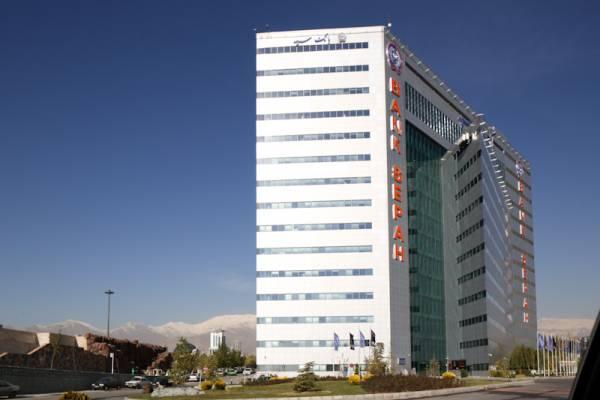 پروژه آنتن مرکزی ساختمان مرکزی بانک سپه