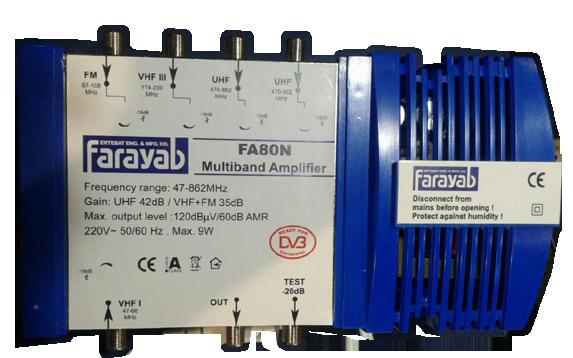 آمپلیفایر آنتن مرکزی فرایاب FA80N