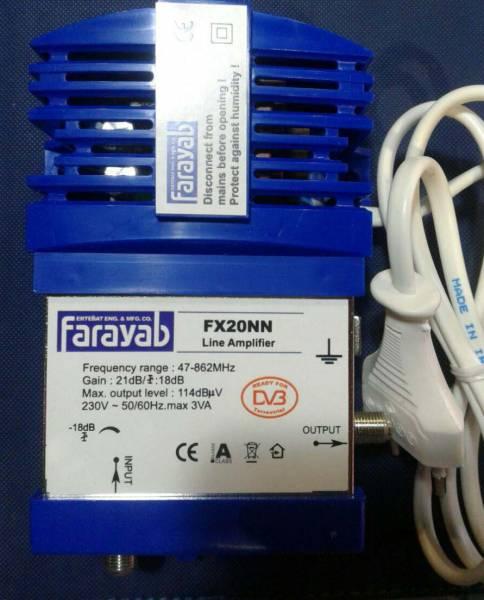 آمپلیفایر آنتن مرکزی فرایاب FX20NN